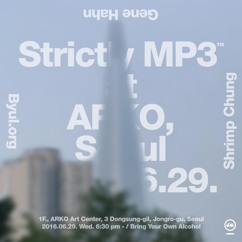 20160629-STRCTMP3-arko-033-03